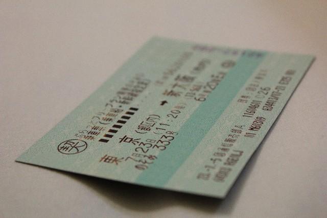 新幹線料金往復2