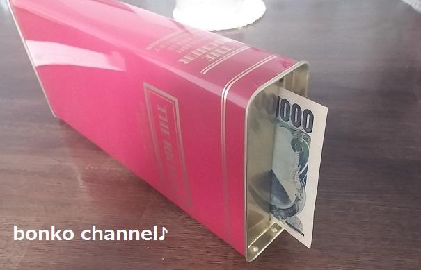 お札貯金箱