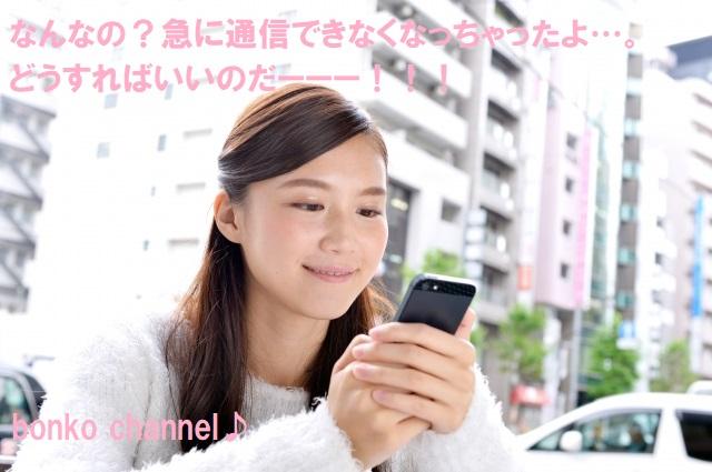 楽天モバイルapn14